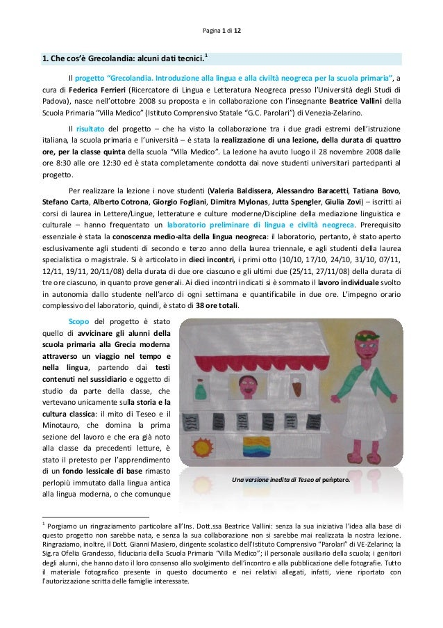 Pagina 1 di 12                                              11. Checos'èGrecolandia:alcunidatitecnici.          Il...