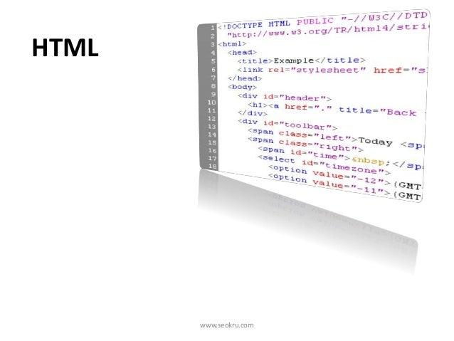 HTML www.seokru.com