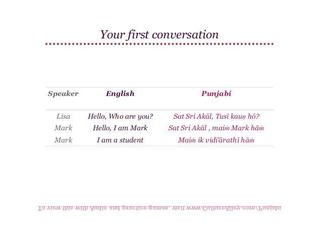 Basic Punjabi Lesson 1 Introductions