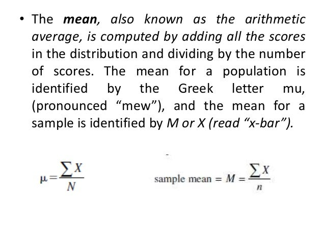 mew greek letter 1 introduction to psychological statistics 10359 | 1 introduction to psychological statistics 26 638