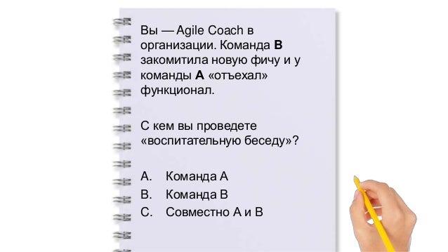 Клиент и сервис Продукт Ценность User story, CR, Bug, Feature НЕ Task! СервисКлиент
