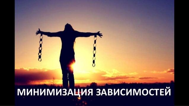 Askhat Urazbaev askhat@scrumtrek.ru askhat.urazbaev @zibsun askhatu