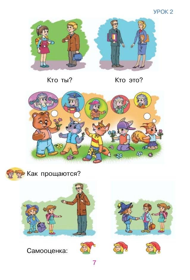 учебные вещи картинки