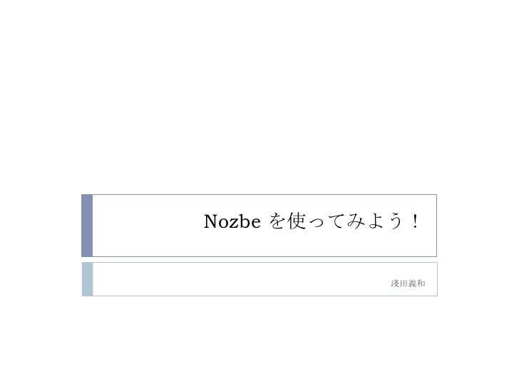 Nozbe