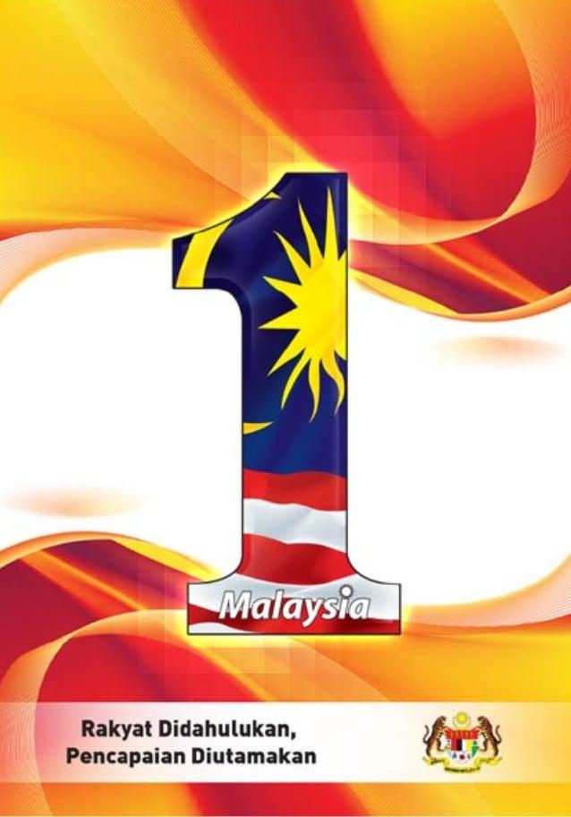 """w w w. 1malaysia.c om.my""""1Malaysia adalah satu gagasan  bagi memupuk perpaduan di kalangan rakyat Malaysia yang  berbilang..."""