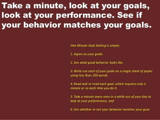 how to write a one minute goal