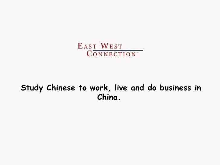 Study Chinese to work, live and do business in China.