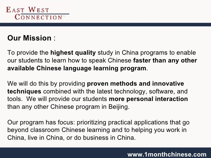 Summer Study Programme in China | HR Portal
