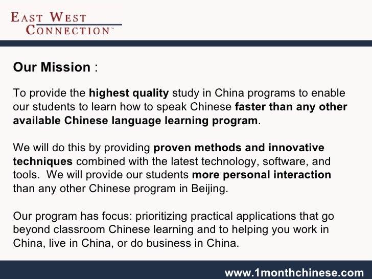 UN China Study Programme