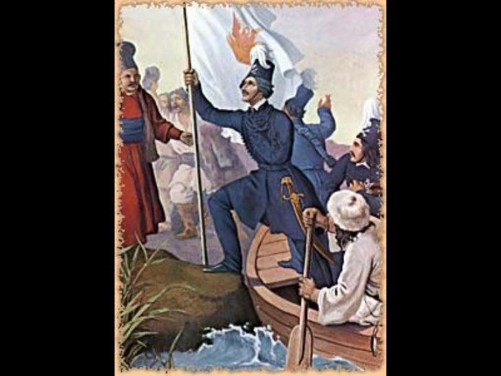 4. Αλεξανδρος Υψηλάντης   Ο Αλέξανδρος Υψηλάντης έγινε το 1820 αρχηγός της Φιλικής Εταιρείας και άρχισε ναοργανώνει την Επ...