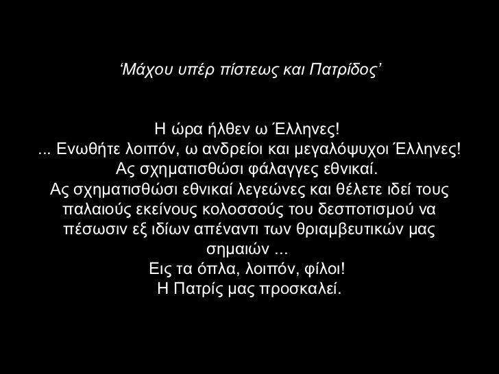 Γεωργάκης Ολύμπιος (1772 – 1821)