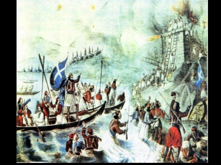 Παναγιώτης Καρατζάς (1776 – 1821)