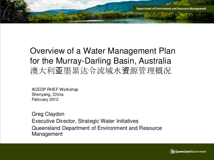 Overview of a Water Management Planfor the Murray-Darling Basin, Australia澳大利亚墨累达令流域水资源管理概况ACEDP RHEF WorkshopShenyang, Ch...