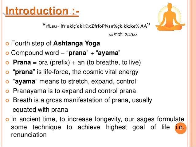 Pranayama Slide 3