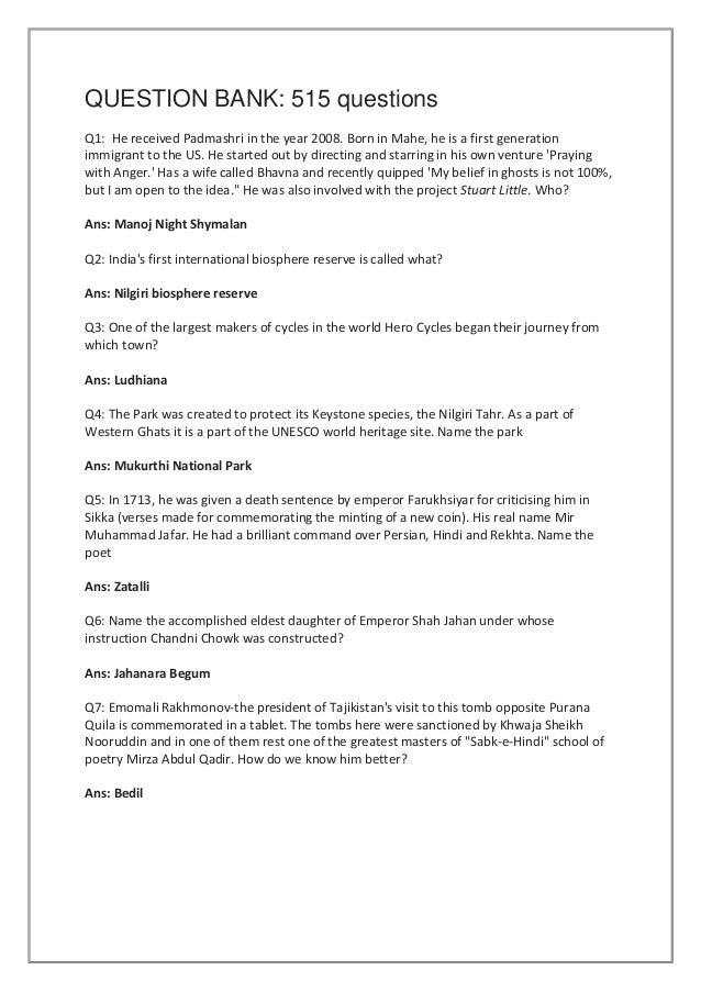 1 quiz question_bank