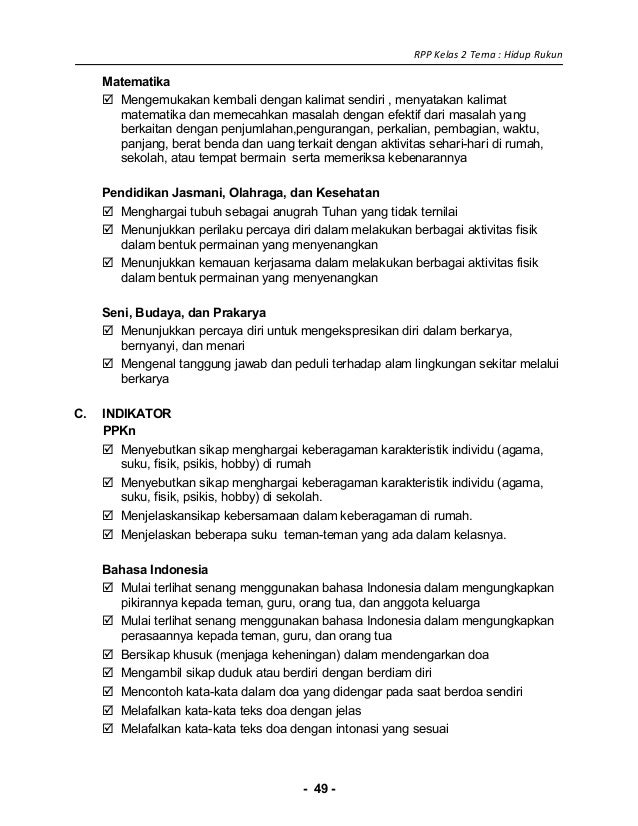 Rpp Bahasa Indonesia Kelas 2 Sd Tema Diri Sendiri 6 Rpp Sd Kelas Indahnya Persahabatan Rpp
