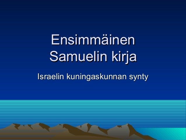 Ensimmäinen   Samuelin kirjaIsraelin kuningaskunnan synty