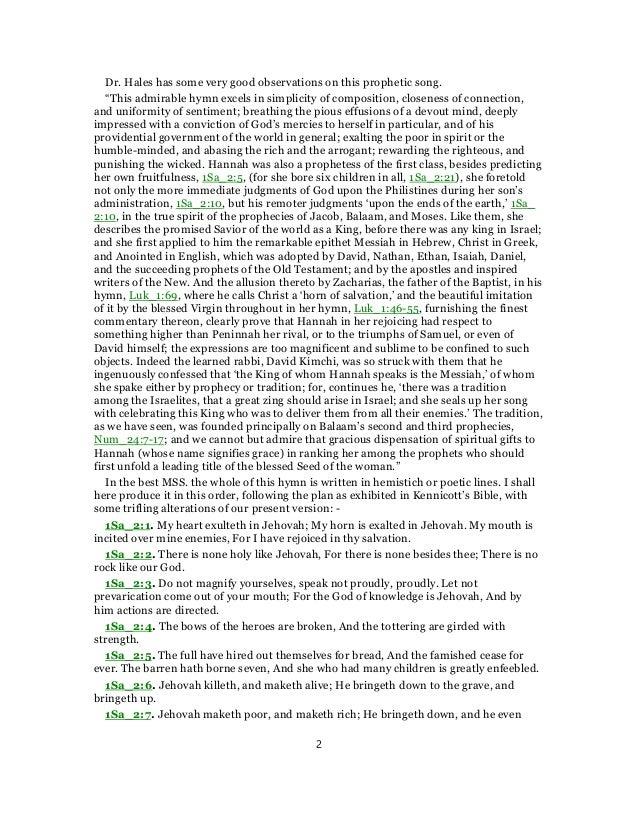 1 Samuel 2 Commentary