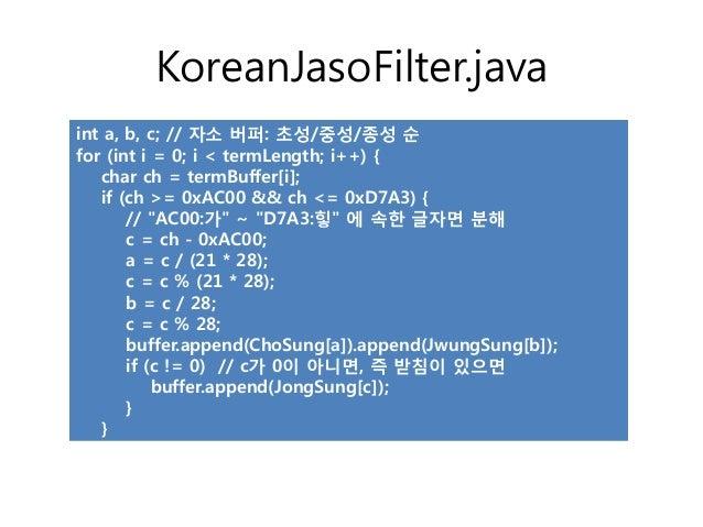 jQuery autocomplete• http://jqueryui.com/autocomplete/               <script>               $(function() {                ...