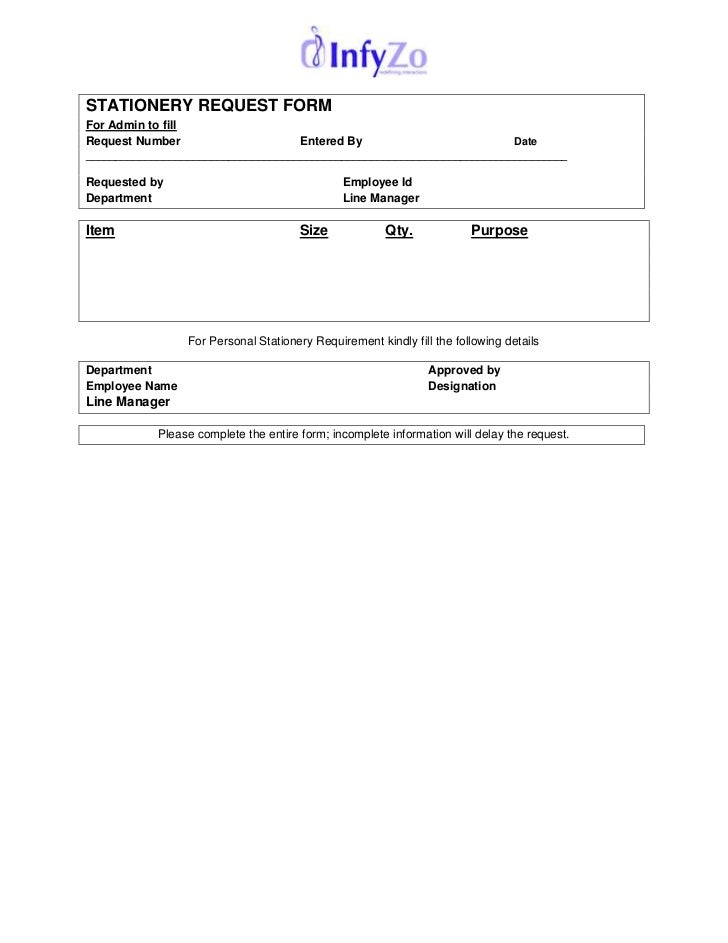1 stationery request form