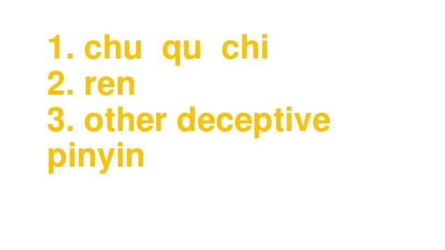 1. chu qu chi 2. ren 3. other deceptive pinyin