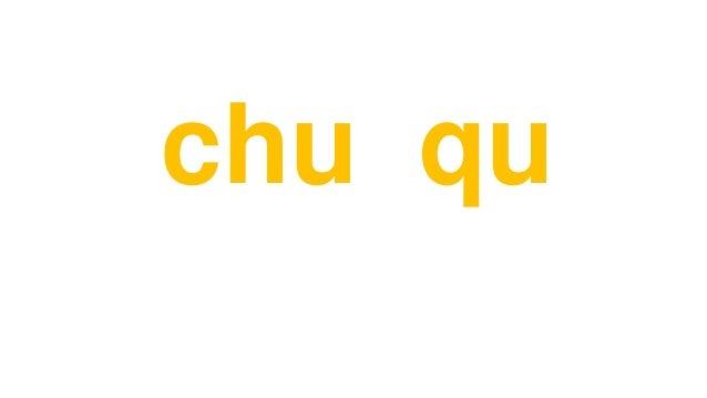 Yoyo Chinese 1st google hangout on air Slide 2