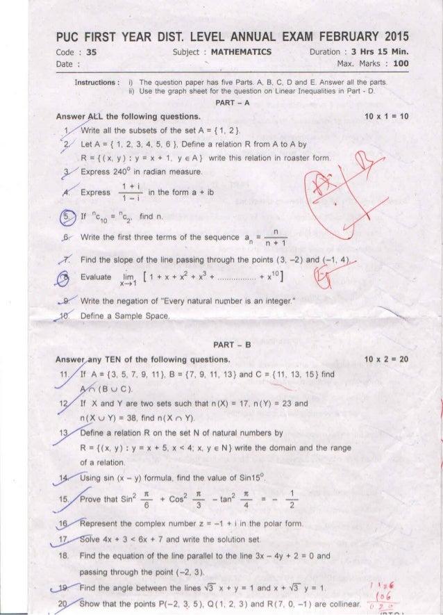 PU 11 MATHEMATICS ANNUAL EXAM QUESTION PAPER