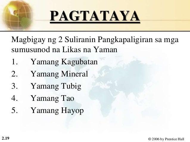 paano mapapahalagahan ang kalikasan Ang magagawa ko upang mapanatiling malinis ang ating kapaligiran - free  download as word doc (doc), pdf file (pdf), text file (txt) or read online for  free.