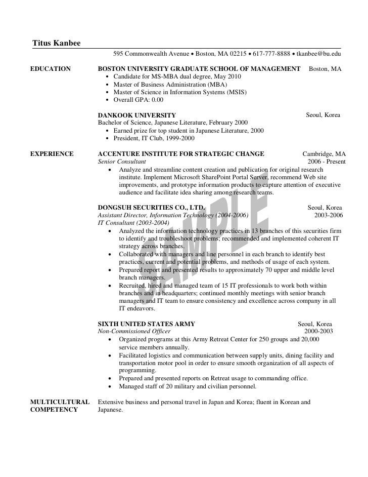 1st year mba resume sample titus kanbee 595 commonwealth avenue boston ma 02215 617 777 8888 - Business School Resume Template