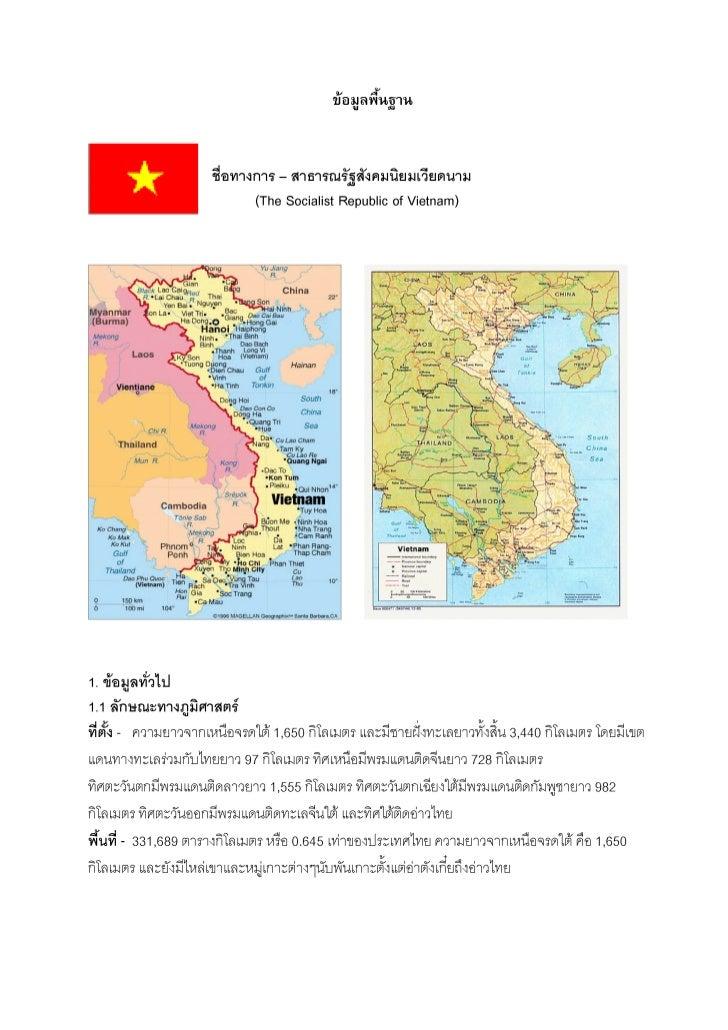 1 vietnam info