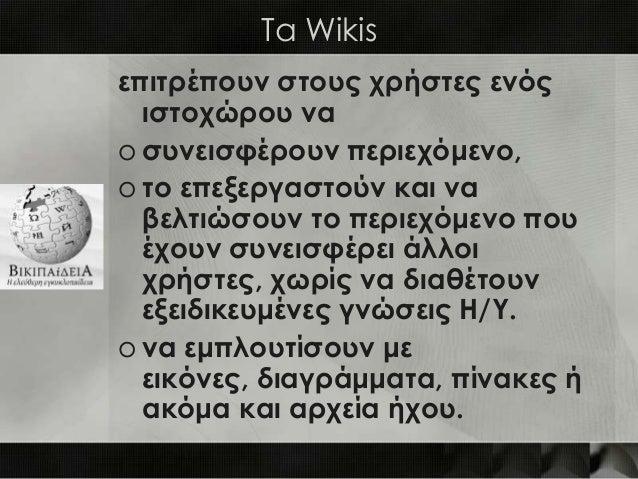 Και ποιος το περίμενε;Σο χιτ του διαδικτύου να είναι:Οι αυτοκράτορες του Βυζαντίουhttp://www.netschoolbook.gr/12byzantine....