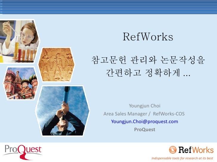 <ul><li>RefWorks </li></ul><ul><li>참고문헌 관리와 논문작성을 </li></ul><ul><li>간편하고 정확하게 ... </li></ul><ul><li>Youngjun Choi </li></u...