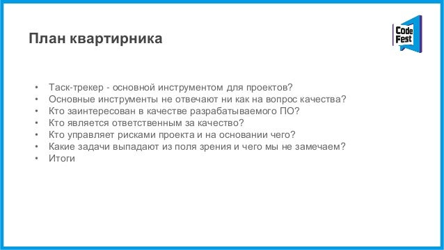 Дмитрий Химион и Сергей Белов Slide 3