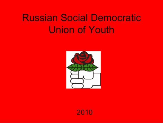 Russian Social Democratic Union of Youth 2010