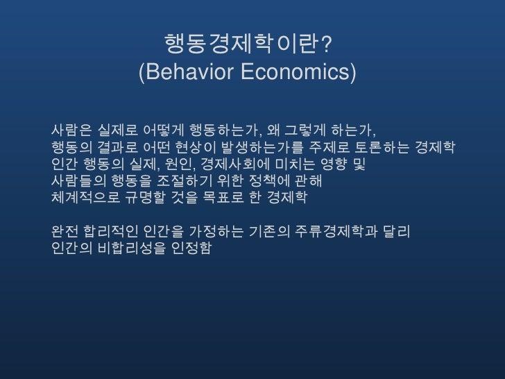 economics engineer homework help