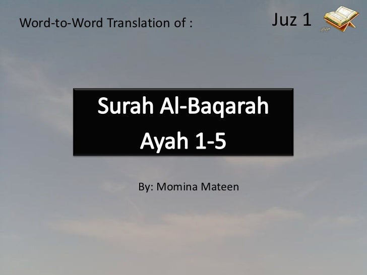 Juz 1<br />Word-to-Word Translation of :<br />Surah Al-Baqarah<br />Ayah 1-5<br />By: Momina Mateen<br />