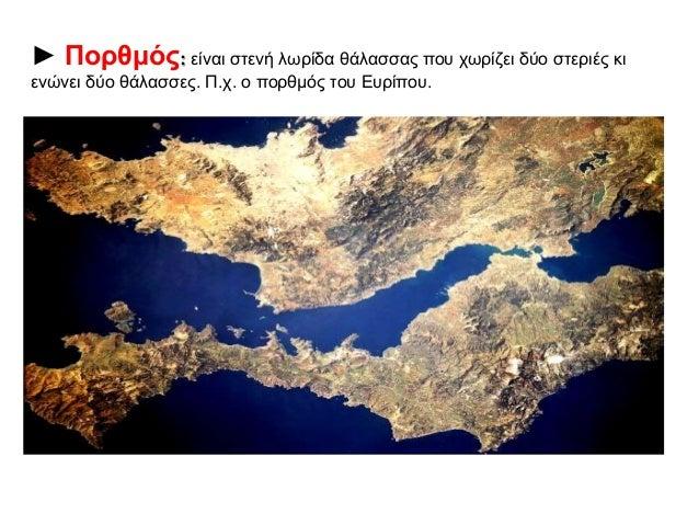◄ Το Ευπ αλίνειο Όρυγμα ήταν μια σήραγγα-  υδραγωγείοπ ου κατασκευάστηκε μέσα στο  βουνό. Είχε μήκος1.000 μέτρα και  τροφο...