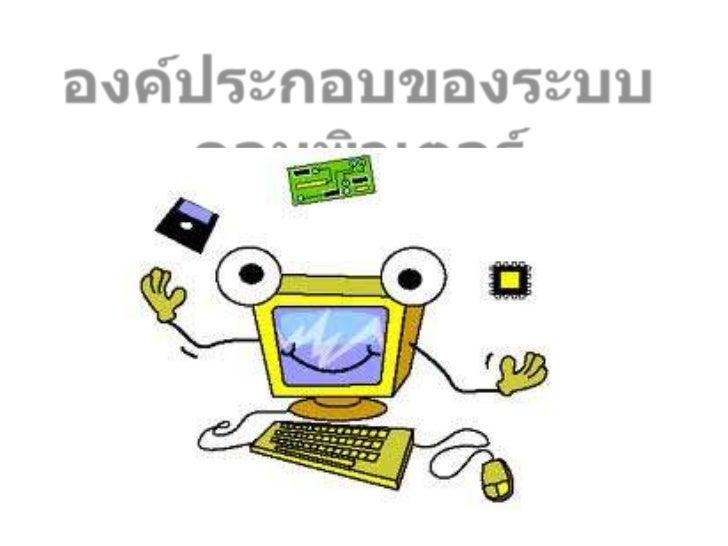 (programmable)                 -