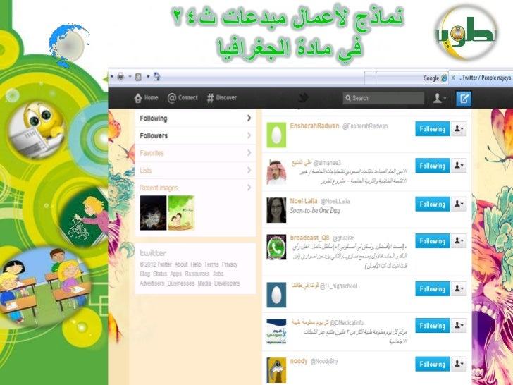 svt1 online