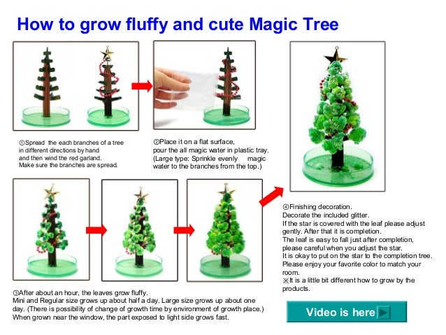 Magic Christmas Tree - Magic Christmas Tree