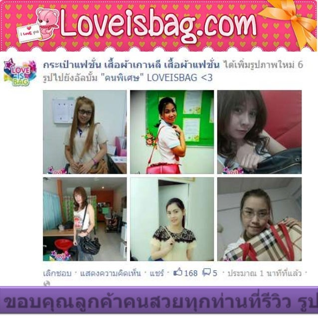 """     EMS                      ""    > Line : loveisbag   084-6541764"
