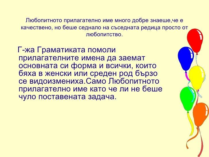 2 1232633949804661-1 Slide 3