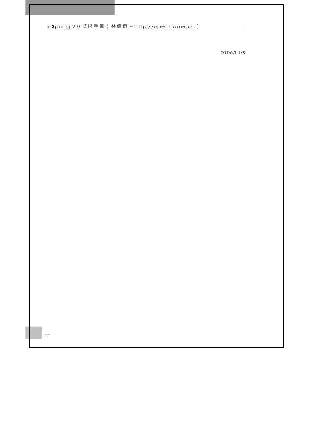 Spring 2.0 技術手冊再版序 Slide 2