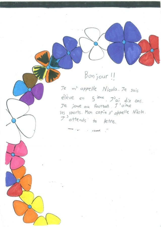 γράμματα παιδιών στην ρουμανία 2