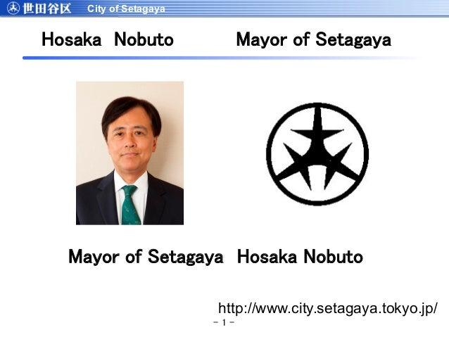 - 1 - Mayor of Setagaya Hosaka Nobuto                                                               http://www.city.set...