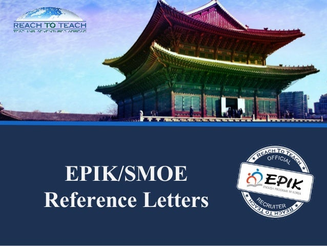 epik letter of recommendation
