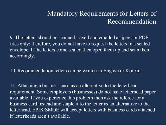 mandatory requirements for letters of recommendation 8