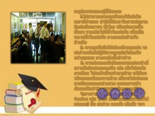 - See more at: http://www.aecnews.co.th/education/read/9 04#sthash.dqUOmc1M.dpuf