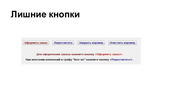 Регистрация или вспомнить пароль