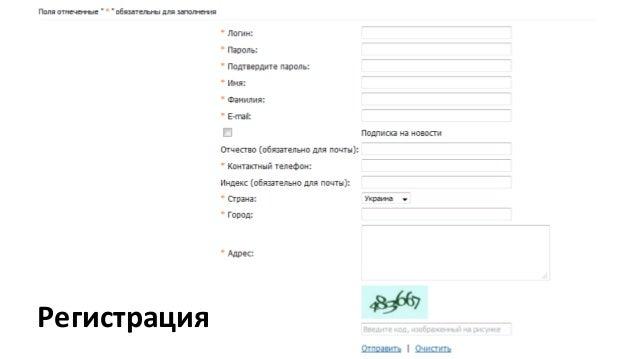 Способы доставки http://diamail.com.ua/